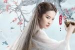 《三生三世十里桃花》8.3公映  刘亦菲回归仙界