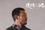 """颇具话题度的艺术电影《冈仁波齐》仍在公映,该片导演张杨同时期拍摄的另一部作品《皮绳上的魂》也即将登陆内地院线。8月2日晚,该片在京举行首映礼,张杨携主演曲尼次仁、扎西敦珠、索朗尼玛等亮相并宣布《皮绳上的魂》将从8月4日延期至8月18日上映。现场,张杨还对冯小刚提出的""""垃圾观众催生垃圾电影""""论进行了回应,称""""观众是有变化的"""",并表示希望一些创作者不要""""低估观众的智商""""。"""