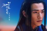 《三生三世》曝有情人主题曲MV 刘亦菲杨洋对唱