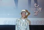 """8月6日,廖凡和李易峰带着新作电影《心理罪》分别回到家乡长沙、成都为齐乐娱乐宣传造势,当媒体问到廖凡、李易峰对对方的评价及合作的感受时,处在各自主场的二人依然不忘隔空给对方""""点赞""""。廖凡坦言:""""我之所以在这部片子里很拼,是因为跟好演员搭戏会让我很兴奋,我很幸运也很幸福。""""而李易峰则表示:""""跟廖老师相处很舒服,因为大家都是同龄人。""""这不在同城的两人还能如此有默契,看来这对火花四溅的异质搭档的确无人能拆。"""