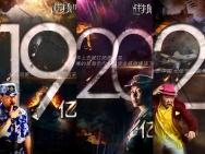 11天超31亿《战狼2》的对手早已不是《美人鱼》