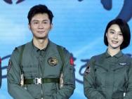 """范冰冰零片酬演《空天猎》 被李晨调侃""""胖妞"""""""