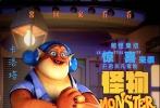 """由北美金牌团队倾情打造的合家欢喜剧冒险动画《怪物岛》曝光一组角色海报,小男孩卢卡斯、爸爸尼古拉斯、邪恶反派若卡特、猪小妹维罗妮卡和南瓜头宏泰等角色 """"惊""""""""喜""""来袭,沙龙网上娱乐将于近期和观众见面。"""