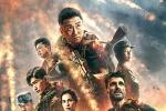 """长江日报:金沙娱乐电影良性市场需要更多""""战狼"""""""