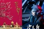 11部电影扎堆国庆档 六大类型片谁能脱颖而出?