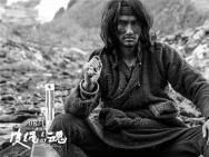 《皮绳上的魂》曝人物版预告 张杨拍藏地启示录