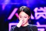 """《见字如面》周迅读""""太平轮家信""""有感哽咽落泪"""