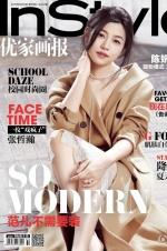 陈妍希新写真诠释北欧风 深V衬衫裙发射女人味