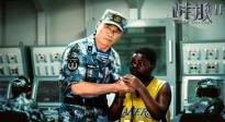 专访《战狼2》舰长丁海峰:我不只是银幕硬汉