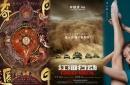 五大民营影视公司表现平平,下半年能否翻盘?