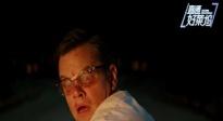 《迷镇》马特·达蒙胖出天际 迪士尼防范视频网站