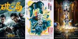 周末上映影片观影指南:《破·局》双雄激烈对战