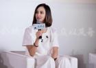 张歆艺:未参加《二十二》票房分账 将捐百万还款