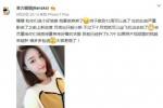 王思聪前女友雪梨承认怀孕 网曝曾与富二代订婚