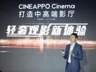 中影光峰举行影院创新技术发布会 引领技术革新