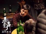 """《暴裂无声》背后处处都是导演忻钰坤的""""心机"""""""