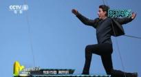 《死侍2》特技演员不幸身亡 阿汤哥片场摔伤脚踝