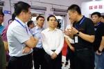 聂辰席调研第26届北京国际广播电影电视展览会