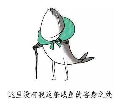 咸鱼电影图标素材