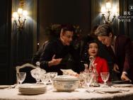 《暮光·巴黎》发主题曲MV 合作《踏血寻梅》作曲