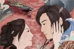 《降魔传》曝唯美七夕海报 郑恺张雨绮一眼万年