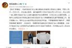 制作《二十二》表情包公司被上海警方罚款1.5万