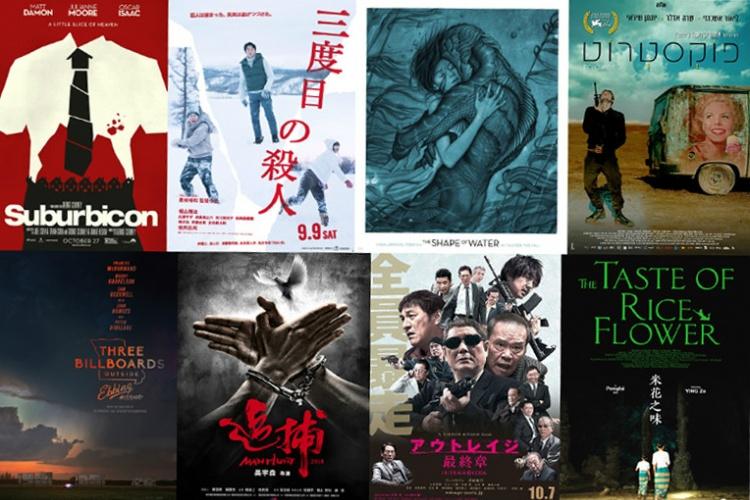 2017年第74届威尼斯电影节最值得关注的15部新片