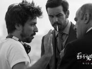 《看不见的客人》导演将来华 被赞西班牙希区柯克