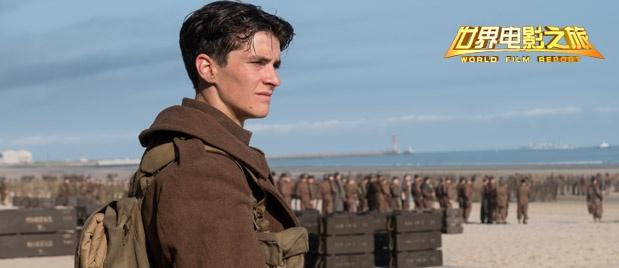 【世界电影之旅】诺兰《敦刻尔克》再现二战 全球上映获广泛好评