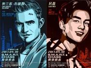 """《极致追击》美漫海报曝光 """"丧嗨""""英雄抢滩上海"""