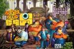 《怪物岛》发终极预告 萌趣怪物来袭开启惊奇历险