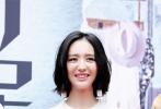 """9月8日,奇幻喜剧电影《超时空同居》在上海举办开机仪式。影片由华语影坛首位""""双十亿""""喜剧导演徐峥监制,《港囧》制片人刘刘担当制作,青年导演苏伦执导,当红实力派演员雷佳音、佟丽娅主演。电影将""""超时空""""概念与喜剧类型相结合,演绎出一对""""欢喜冤家""""之间交错时空下的奇幻经历。影片将于2018年登陆全国各大影院。"""