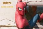 今日上映的好莱坞科幻冒险动作大片《蜘蛛侠:英雄归来》由美国哥伦比亚齐乐娱乐公司和漫威影业联合出品,乔·沃茨执导,汤姆·赫兰德、小罗伯特·唐尼、迈克尔·基顿、玛丽莎·托梅联袂主演,并以3D、IMAX3D、中国巨幕3D制式登陆全国影院。