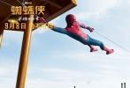 今日上映的好莱坞科幻冒险动作大片《蜘蛛侠:英雄归来》由美国哥伦比亚影片公司和漫威影业联合出品,乔·沃茨执导,汤姆·赫兰德、小罗伯特·唐尼、迈克尔·基顿、玛丽莎·托梅联袂主演,并以3D、IMAX3D、金沙娱乐巨幕3D制式登陆全国影院。