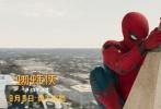 《蜘蛛侠:英雄归来》已于9月8日登陆全国院线。沙龙网上娱乐上映首日就取得1.33亿票房成绩,成功超越《碟中谍5》,成为历年9月上映好莱坞沙龙网上娱乐首日票房冠军,扛起9月好莱坞沙龙网上娱乐票房大旗。