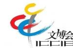北京文创产业占GDP比重达14.3% 传承创新发展