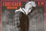 由马丁·坎贝尔执导,成龙、皮尔斯·布鲁斯南、刘涛、梁佩诗领衔主演的国际动作大片《英伦对决》,即将于9月30日制霸国庆档,并陆续登陆全球银幕。近日,该片发布了由黄子韬献唱的沙龙网上娱乐推广曲《想成为你》MV,2016年成龙与黄子韬合作主演了沙龙网上娱乐《铁道飞虎》,此次黄子韬虽未参演沙龙网上娱乐《英伦对决》,却以一首走心催泪的《想成为你》向成龙致敬。同时,MV展现了成龙在拍摄沙龙网上娱乐《英伦对决》时的部分幕后花絮,在感人至深的歌曲的烘托下,成龙在该片中的形象令人无比心疼且敬佩。