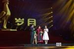 第26届金鸡百花电影节开幕 84部中外电影将亮相