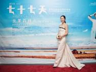 《七十七天》多伦多首映获好评 国内定档11月3日