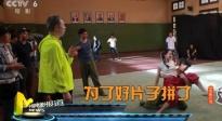 """《芳华》独家片场揭秘 黄轩、苗苗""""摔戏""""不停"""