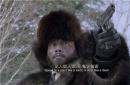 佳片  《智取威虎山》:英雄多义胆,战场似江湖