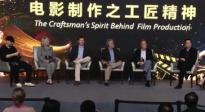 《好莱坞工匠》中美优乐国际人热议 做中国人自己的优乐国际