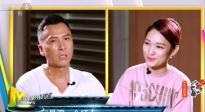 《蓝羽会客室》:甄子丹搭档刘德华彼此惺惺相惜