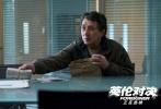 由马丁·坎贝尔执导,成龙、皮尔斯·布鲁斯南、刘涛、梁佩诗领衔主演的国际动作大片《英伦对决》正在热映,并将逐步登陆全球各大银幕。截止今日上午八点,电影《英伦对决》票房已突破2亿,高居国庆档齐乐娱乐第二位。没错,每逢假期不得不看的成龙又来了。