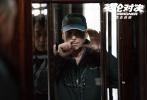 由马丁·坎贝尔执导,成龙、皮尔斯·布鲁斯南、刘涛、梁佩诗领衔主演的国际动作大片《英伦对决》正在全球热映。