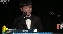 惊悚片北美市场抢风头 中国学生获美学生奥斯卡奖