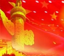 人民日报:坚定文化自信 建设社会主义文化强国