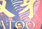 据悉,电影《纹身:西部纵横》所讲述的故事发生在1935年的中国西南盐业重镇,一个纹身师被神秘卷入连环杀人事件,为了亲情和友情他必须绝地求生。