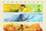 由贾樟柯导演监制,金砖国家首部合作影片《时间去哪儿了》将于10月19日在全国上映,配合着影片上映,电影《时间去哪儿了》的路演活动也随之正式开启。