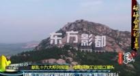 中国电影工业全面升级 实时虚拟成像助力京剧电影